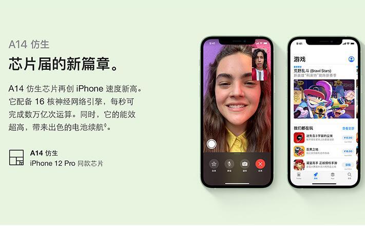 iPhone 12 mini 和 iPhone 12 Pro Max 于6日